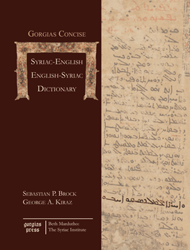 Picture of Gorgias Concise Syriac-English, English-Syriac Dictionary