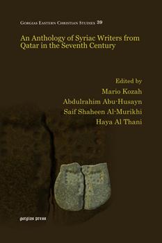 Picture For Author Suleiman  Mourad