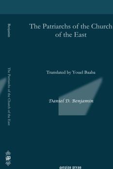 Picture For Author Daniel D. Benjamin