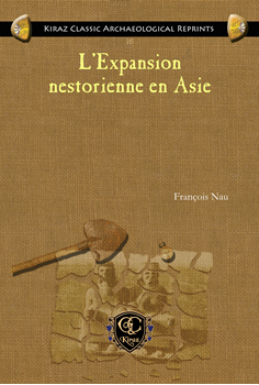 Picture For Kiraz Classic Archaeological Reprints Series and Journal