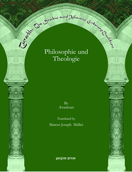 Picture For Turath: The Arabic and Islamic Literary Tradition Series and Journal