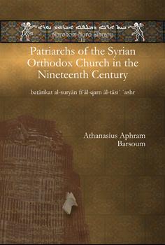 Picture For Author Athanasius Aphram Barsoum