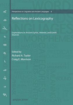 Picture of Reflections on Lexicography