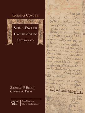 Picture of Gorgias Concise Syriac-English, English-Syriac Dictionary