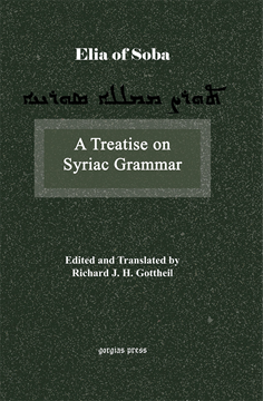 Picture of A Treatise on Syriac Grammar by Mar Elia of Soba