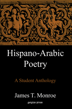 Picture of Hispano-Arabic Poetry
