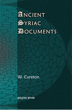 Picture of Ancient Syriac Documents