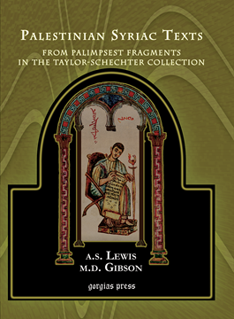Picture of Palestinian Syriac Texts