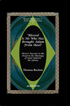 """Picture of """"Blessed is He who has brought Adam from Sheol"""""""