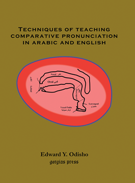 Picture of Techniques of Teaching Comparative Pronunciation in Arabic and English