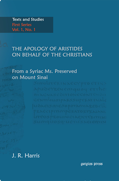 Picture of The Apology of Aristides on behalf of the Christians