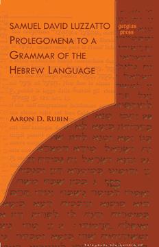 Picture of Samuel David Luzzatto: Prolegomena to a Grammar of the Hebrew Language