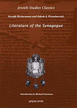 Picture of Literature of the Synagogue