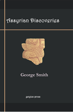 Picture of Assyrian Discoveries