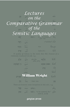 Picture of Lectures on the Comparative Grammar of the Semitic Languages