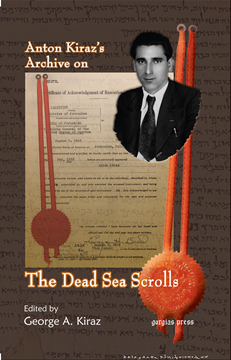 Picture of Anton Kiraz's Archive on the Dead Sea Scrolls