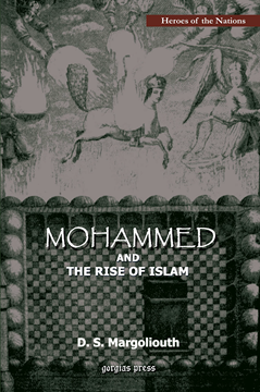 Picture of Mohammed and the Rise of Islam