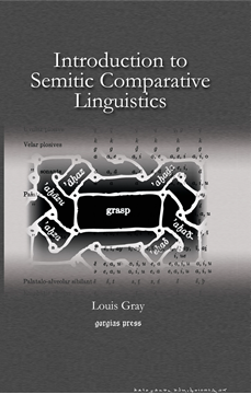 Picture of Introduction to Semitic Comparative Linguistics
