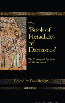 Picture of  The Theological Apologia of Mar Nestorius