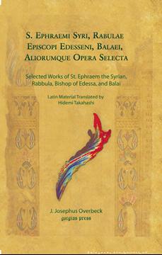 Picture of S. Ephraemi Syri, Rabulae Episcopi Edesseni, Balaei, Aliorumque Opera Selecta