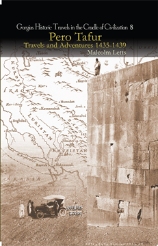 Picture of Pero Tafur: Travels and Adventures 1435-1439