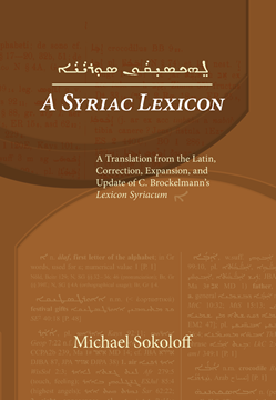 Picture of A Syriac Lexicon