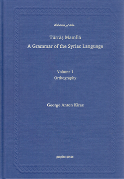 Picture of Syriac Orthography (A Grammar of the Syriac Language, Volume 1)
