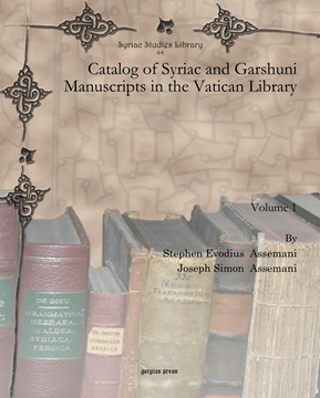 Picture of Catalog of Syriac and Garshuni Manuscripts in the Vatican Library (2-volume set)
