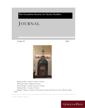 Picture of Journal of the Canadian Society for Syriac Studies 16