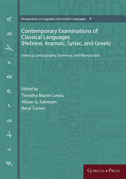 Picture of Contemporary Examinations of Classical Languages (Hebrew, Aramaic, Syriac, and Greek)