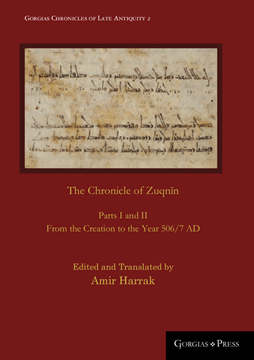Picture of The Chronicle of Zuqnīn