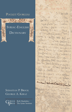 Picture of Pocket Gorgias Syriac-English Dictionary