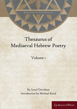 Picture of Thesaurus of Mediaeval Hebrew Poetry (Volume 1)