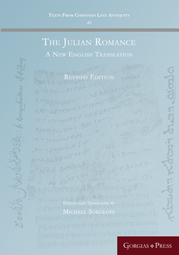 Picture of The Julian Romance (revised)
