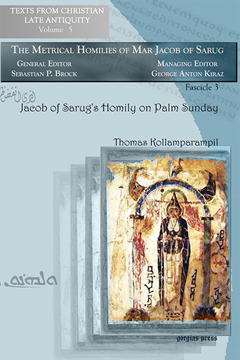 Picture of Jacob of Sarug's Homily on Palm Sunday