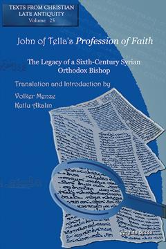 Picture of John of Tella's Profession of Faith