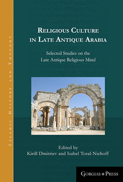 Picture of Religious Culture in Late Antique Arabia