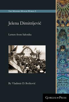 Picture of Jelena Dimitrijević