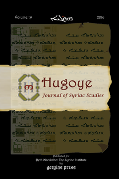 Picture of Journal of Syriac Studies (volume 19)