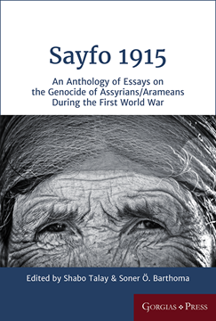 Picture of Sayfo 1915