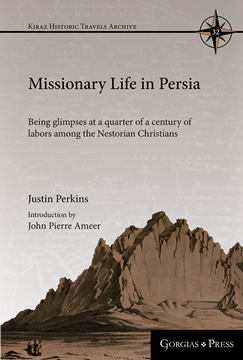 Picture of Missionary Life in Persia