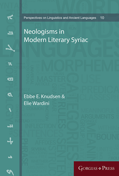 Picture of Neologisms in Modern Literary Syriac
