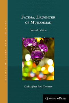 Picture of Fâṭima, Daughter of Muhammad (second edition - hardback)