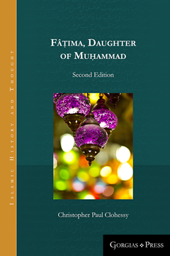 Picture of Fâṭima, Daughter of Muhammad (second edition - paperback)