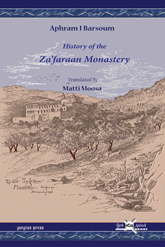 Picture of History of the Za'faraan Monastery