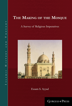Picture of The Making of the Mosque