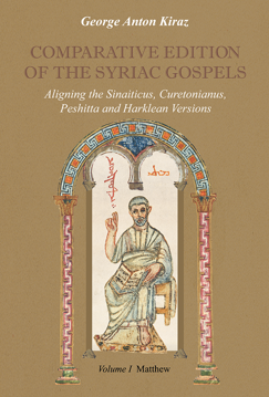 Picture of Comparative Edition of the Syriac Gospels (4-volume set)