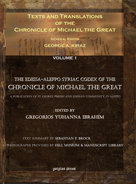 Picture of The Edessa-Aleppo Syriac Codex of the Chronicle of Michael the Great