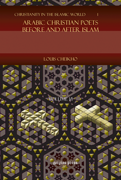 Picture of Arabic Christian Poets Before and After Islam (3-volume set)