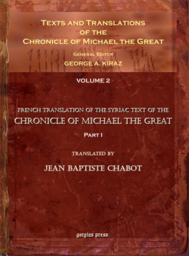 Picture of The Chronicle of Michael the Great in French Translation (3-volume set)